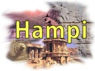 Hampi - Introduction